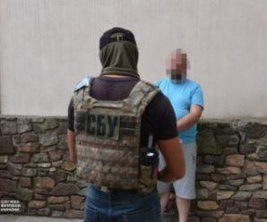 Колишній чиновник з Івано-Франківщини у складі банди продавав зброю (ФОТО)