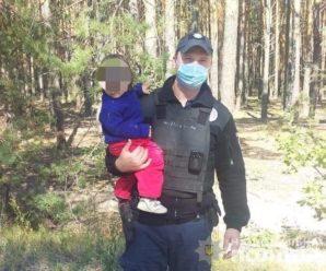 Матір кинула візочок з дитиною, бо пішла збирати гриби