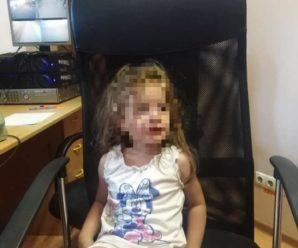 4-річна дитина сама гуляла на вокзалі, поки мати сиділа в кафе