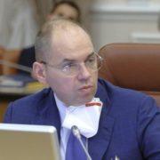 Степанов назвав справедливу зарплату для українських медиків