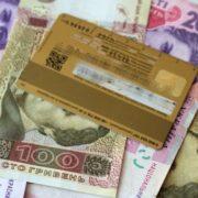 Банки Можуть Самостійно Закривати Рахунки Українців: Як Працюють Нові Правила НБУ