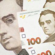 Мінімальна зарплата зросте в 2021 році на 30%