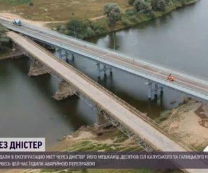 Піар за державні кошти: Шевченко урочисто відкрив міст, в будівництві якого виступав лише підрядником