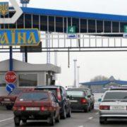 Закриття кордонів: Кабмін змінив правила в'їзду в Україну