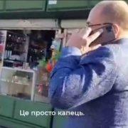 «Це просто капець». Міністр Степанов пішов на ринок і прозрів від побаченого