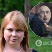 Вбивство Катерини Гандзюк: організатор визнав провину (відео)