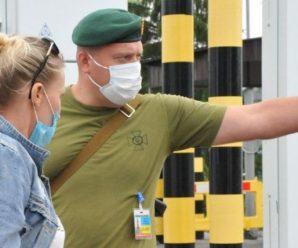 Відтепер перетин кордону українцями можливий лише після реєстрації на вебсайті (ФОТО)