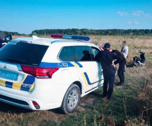 На Прикарпатті патрульні зупинили водія без прав, який віз наркотики