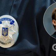 DZIDZIO побили в Києві: з'явилися нові подробиці