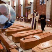 Степанов пригрозив українцям трагедією з COVID-19, як в італійському Бергамо
