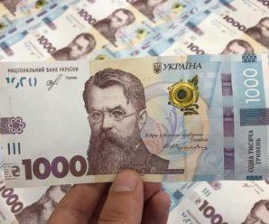 Помилка у декларації чи дуже солідна зарплата: На Франківщиі сільський голова заробляє понад 100 тисяч гривень в місяць