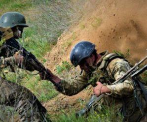 На Донбасі підірвались троє бійців ООС