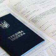 5 мільйонів українців залишаться без роботи: Кабмін озвучив прогноз