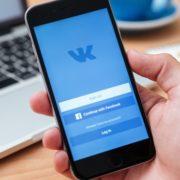 """Українських користувачів """"ВКонтакте"""" візьмуть на облік поліції"""