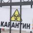 Назвали умову запровадження жорсткого карантину в Україні