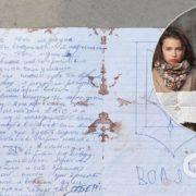 """Повертайся, приготую тобі тортик з вафель"": українець загинув страшною смертю з листом доньки біля грудей"