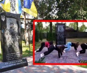 Школярки станцювали тверк на пам'ятнику загиблим воїнам АТО: продовження історії