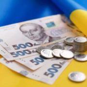 В Україні представили держбюджет на 2021 рік: головне про документ