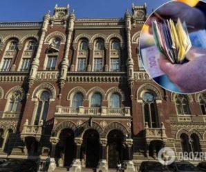 В Україні випустили нові гроші (фото)
