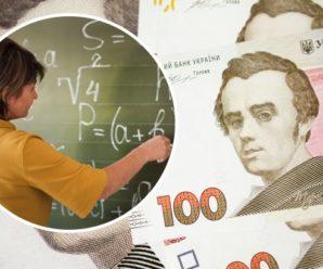 В українській школі ввели платні уроки: розгорається скандал