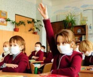 «Зараховано» «Незараховано» Школи можуть відмовитись від оцінок на час карантину