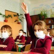 Більшість українських шкіл будуть працювати у режимі змішаного навчання