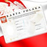 Карта поляка чи патріот України?