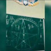 В українських школах, з'явилась нова небезпечна гра школярів
