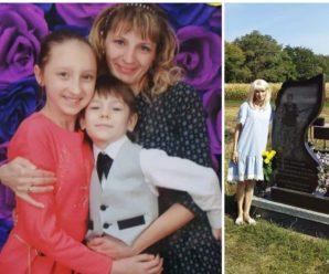 """""""Чоловік загинув на війні, а дружина від раку"""": двоє дітей залишились сиротами"""