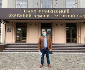 Кандидат в мери Франківська пішов до суду, бо не задоволений розподілом керівників ДВК (ФОТО)