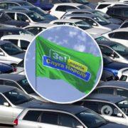 Українцям пропонують платити за машини по-новому: хто зможе купувати за ціною, як у ЄС