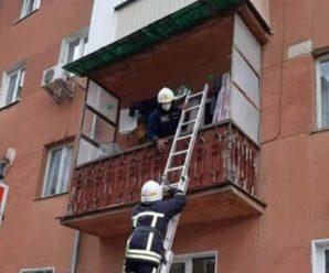 """У Франківську дитина вирішила пожартувати над мамою і """"запечаталася"""" на балконі"""