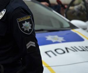 Поліція знайшла у прикарпатця боєприпаси, вибухівку та наркотики