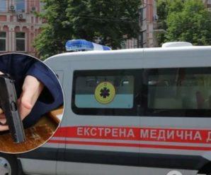 У Миколаєві чоловік вистрілив дружині в голову. Відео