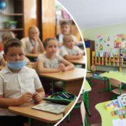 У якому форматі навчатимуться школярі після канікул пояснення Міністра освіти і науки України Сергія Шкарлета