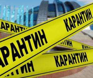 """Нові правила """"червоної"""" зони: У Франківську працюватимуть ресторани, транспорт та заклади освіти"""