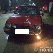 Смертельна ДТП: п'яний водій наїхав на чотирьох пішоходів (ФОТО)