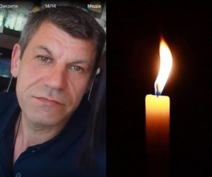 У Німеччині трагічно загинув 47-річний українець: збирають кошти на перевезення тіла