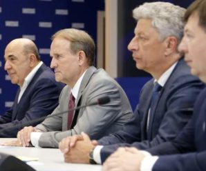 """""""Героїв"""" треба знати: список депутатів, що підписалися під скандальним поданням у КСУ"""