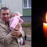 """""""Без батька залишилося троє дітей"""": у Польщі трагічно загинув українець, рідні просять допомогти перевести тіло"""