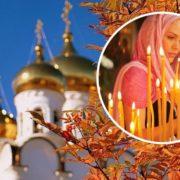 Покрова Пресвятої Богородиці: головні традиції, прикмети та заборони великого свята