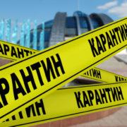 МОЗ хоче продовжити карантин в Україні до кінця року