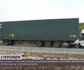 У Болгарії сталася смертельна масштабна ДТП за участю українця: що відомо (відео)