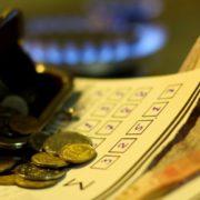 Опалювальний сезон за новими правилами: як платити і що відбувається з цінами
