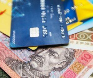 В Україні хочуть змінити правила переказів: як перевірятимуть і чому банки блокують рахунки