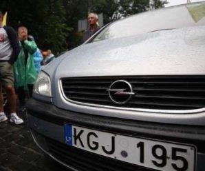 """""""Євробляхерів"""" можуть оштрафувати на місці зупинки: яке передбачено грошове покарання"""