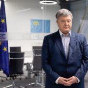 """Оформлював на """"бомжів"""": як Порошенко створював офшорні компанії під час президентства (відео)"""