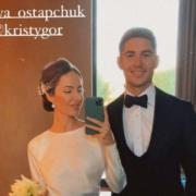 Володимир Остапчук та Христина Горняк стали чоловіком і дружиною: перші весільні фото