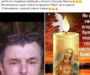 В Італії несподівано помер український заробітчанин