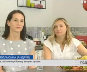 Сестри-заробітчанки з Франківщини стали відомими модельєрками за кордоном